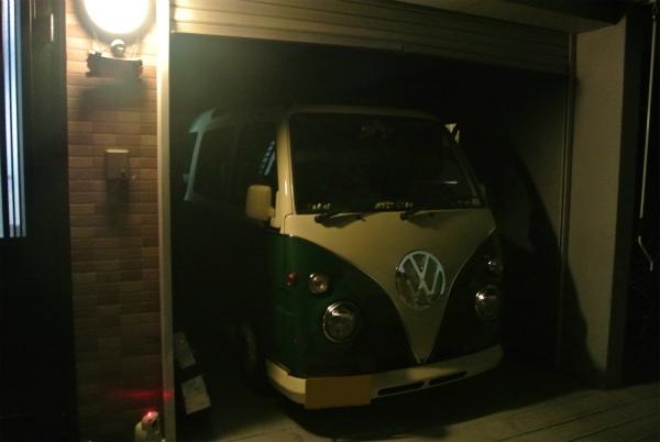 ミニバスがいつものようにガレージに収まって帰宅を迎えてくれた
