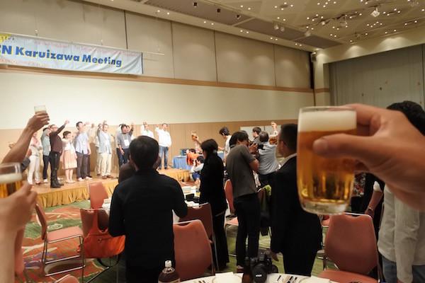 1日目のウェルカムパーティーがメインの軽井沢ミーティングという感じ