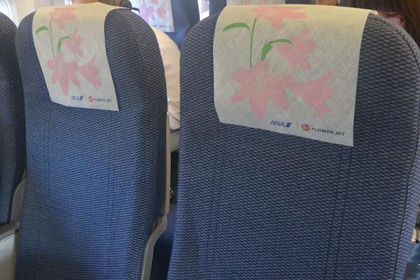 シートカバーも花のデザイン