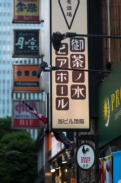 御茶ノ水ビアホール_20160709-6