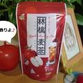 Photos: お茶2