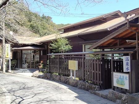 26 3 ゆりの山温泉 1