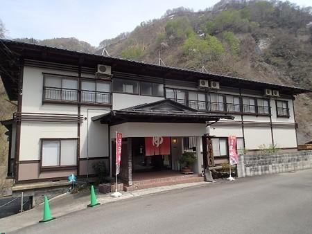 26 4 新潟 清津峡温泉 よーへり 1