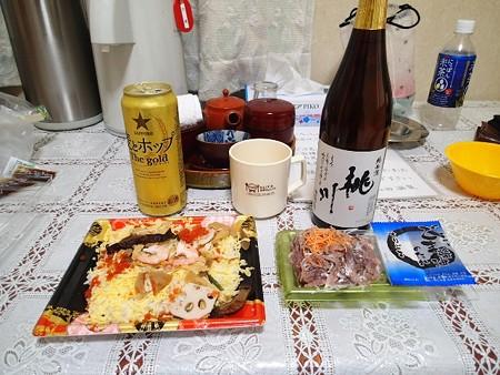 26 6 青森 小泉温泉 山田温泉旅館 20