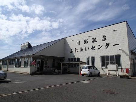 26 6 青森 川部温泉 ふれあいセンター 1