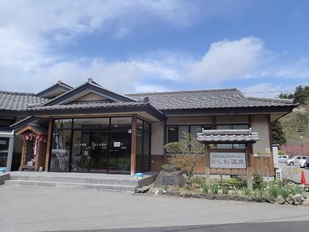 28 GW 秋田 由利本荘 かしわ温泉 1
