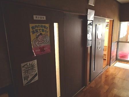 28 GW 秋田 かすみ温泉 6