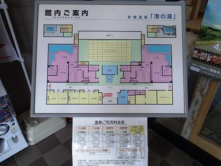 28 GW 秋田 岩城温泉 港の湯 2