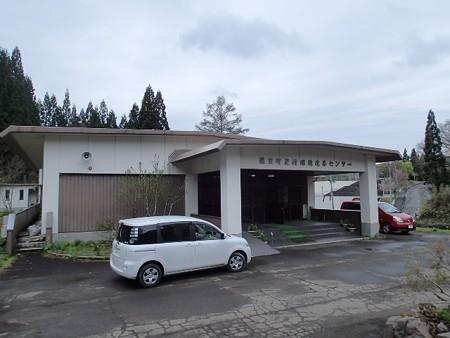 秋田 湯の沢温泉 農村環境改善センター
