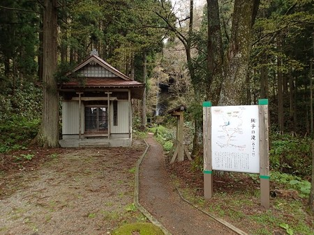 28 GW 秋田 湯の沢温泉 和みの湯 5