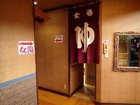 28 GW 岩手 巣郷温泉 大扇旅館 3
