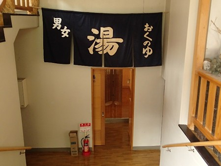 28 GW 岩手 湯川温泉 高繁旅館 4
