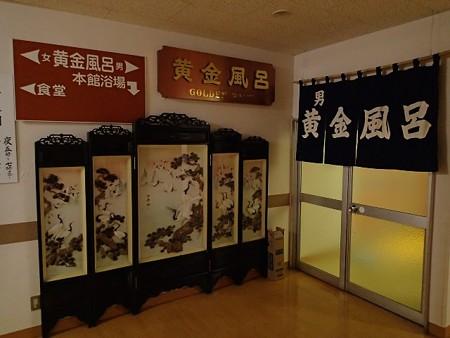 28 GW 岩手 湯川温泉 高繁旅館 12