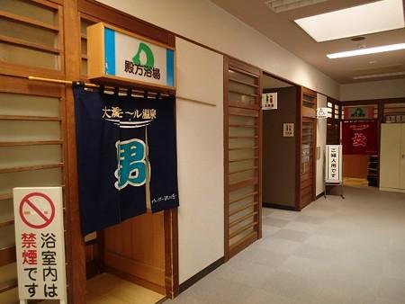 28 GW 秋田 大潟温泉 ボルダー潟の湯 6