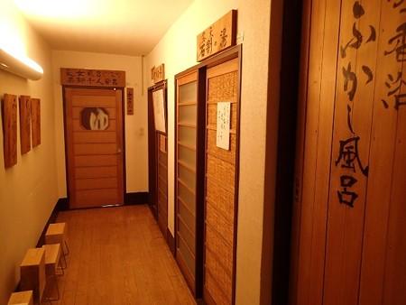 28 GW 宮城 東鳴子温泉 旅館大沼 4