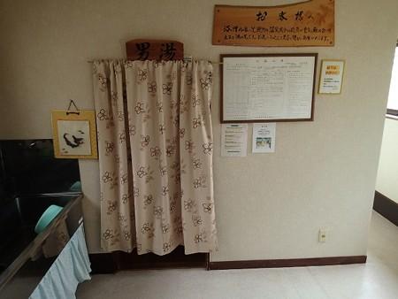 28 GW 宮城 川渡温泉 高東旅館 3
