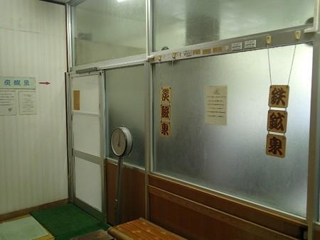 28 GW 宮城 東鳴子温泉 いさぜん旅館 5