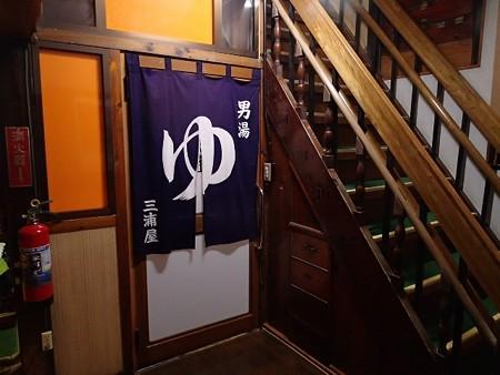 28 GW 山形 肘折温泉 三浦屋旅館 3