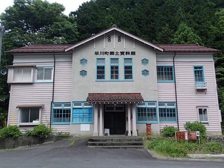 28 6 山梨 早川町 旧三里村役場 1
