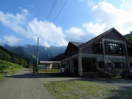 28 7 新潟 銀山平温泉 かもしかの湯 1