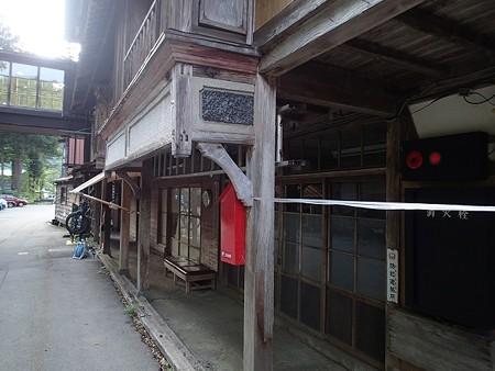 28 7 新潟 栃尾又温泉 5