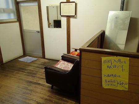 28 7 福島 磐梯熱海温泉 宝の湯 2