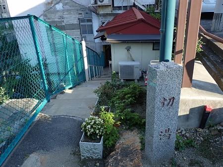 28 8 福島 飯坂温泉 切湯 0