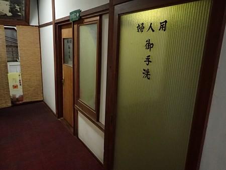 28 8 福島 飯坂温泉 平野屋旅館 5
