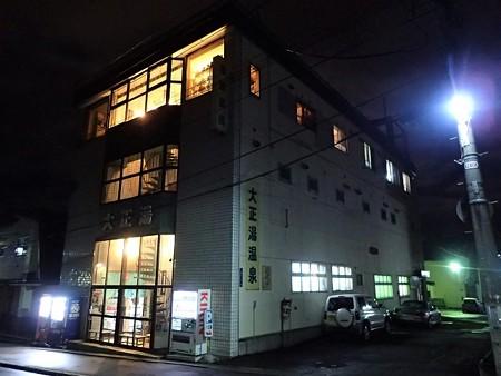 28 SW 北海道 小樽 大正湯 1
