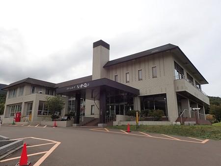 北海道 いわない温泉 ホテルグリーンパークいわない