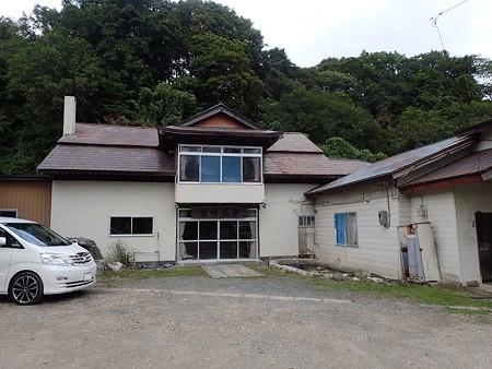 北海道 宮内温泉