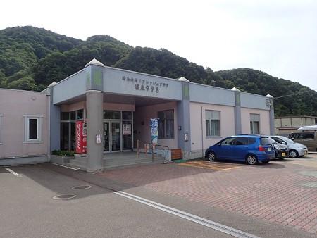 北海道 神恵内温泉リフレッシュプラザ温泉998