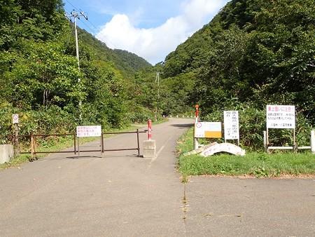 北海道 平田内温泉 熊の湯