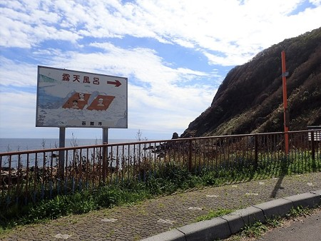 28 SW 北海道 水無海浜温泉 2