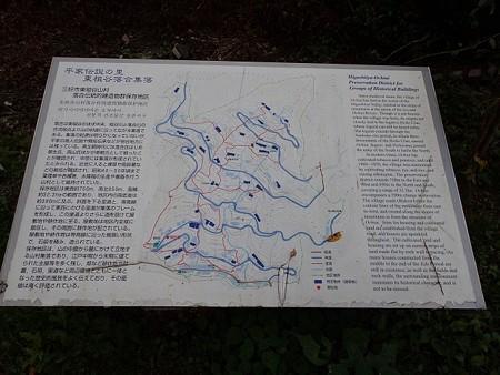 28 10 徳島 東祖谷 落合集落 2