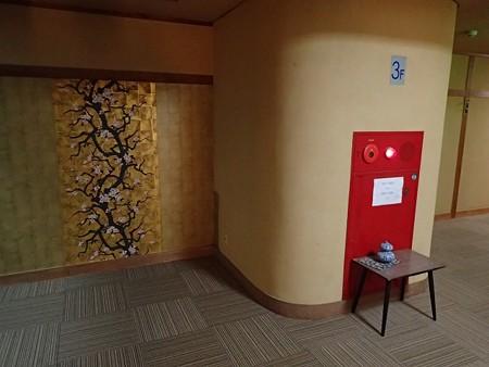 28 11 長野 渋温泉 の猿HOSTEL 3