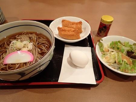 28 11 長野 第一ホテル 5