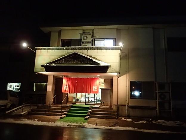 写真: 28 11 青森 桜温泉 1