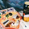 Photos: 岡山駅弁