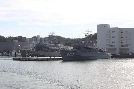 やえやま型掃海艦(木造) 230109