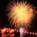 Photos: 久之浜 浜の夏祭り