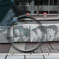 Photos: 茨城県北芸術祭 361 山本美希