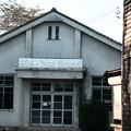 Photos: 茨城県北芸術祭 430  初原小学校