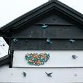 茨城県北芸術祭 480  常陸大子駅前商店街