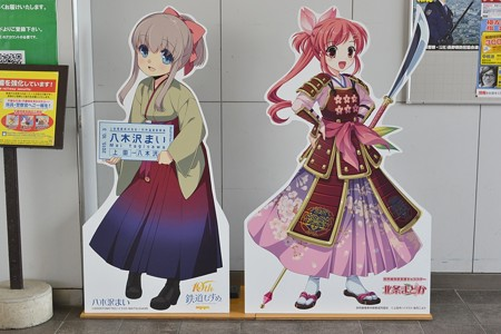 上田電鉄別所線のキャラクター