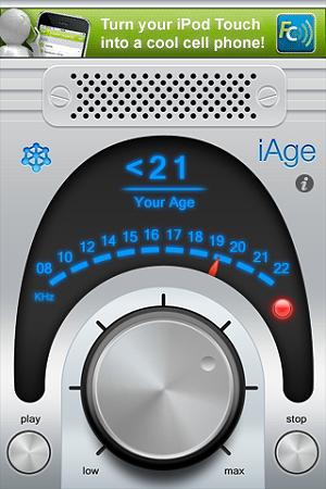 iPhoneモスキート音アプリ