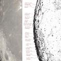 月の西端 West limb of Moon