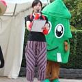Photos: 28.9.14東北の「へそ」三県交流まつり(その1)