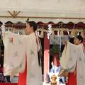 Photos: 28.11.23志波彦神社鹽竈神社新嘗祭