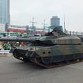 Photos: 10式戦車